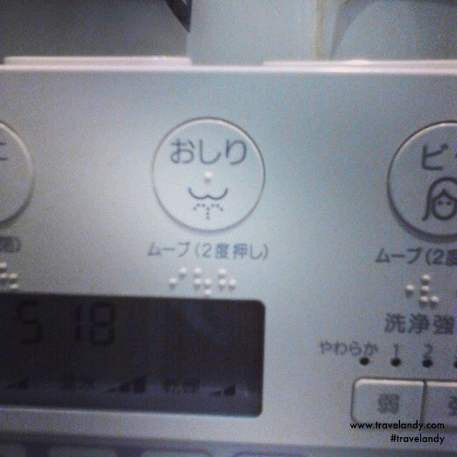 Japanese toilets are fascinating. Check out this button on the gadget next to the toilet