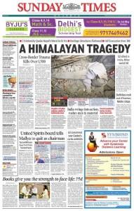 The Times of India, Delhi edition, April 26, 2015