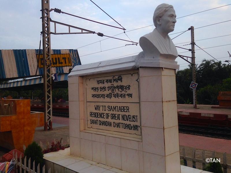 Deulti railway station